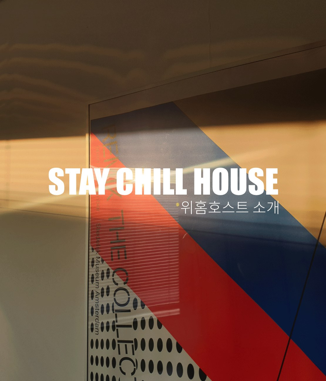 Stay Chill House